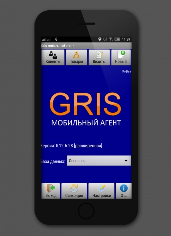 GrisMobileAgent